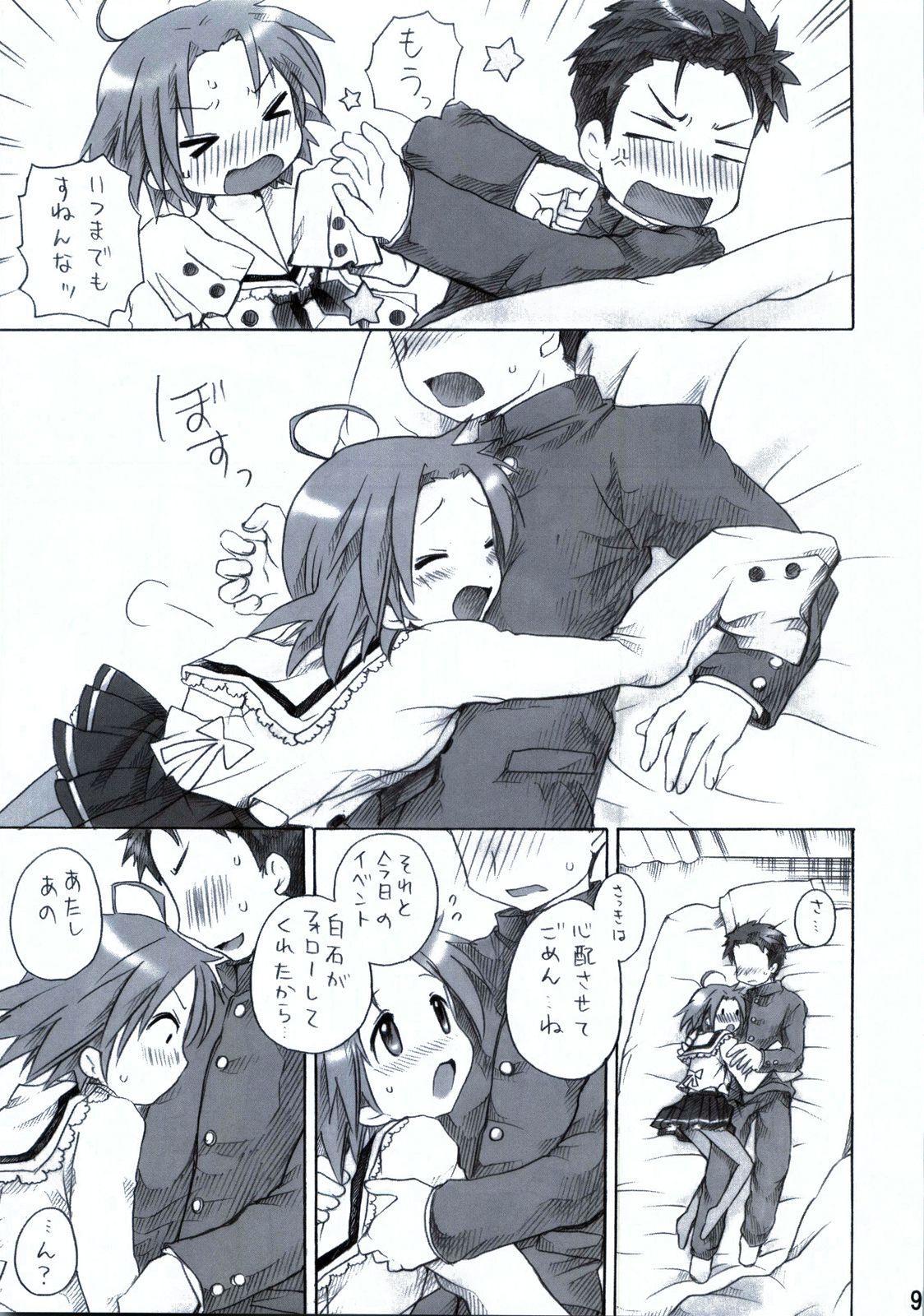 Akira to Minoru no! 9
