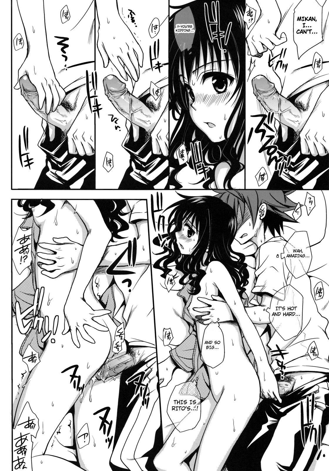 Imouto Mikan 18