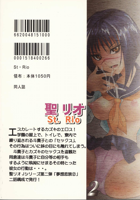 Musou Renkin 2 53