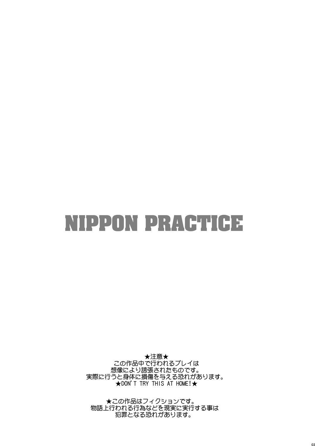 NIPPON PRACTICE 1