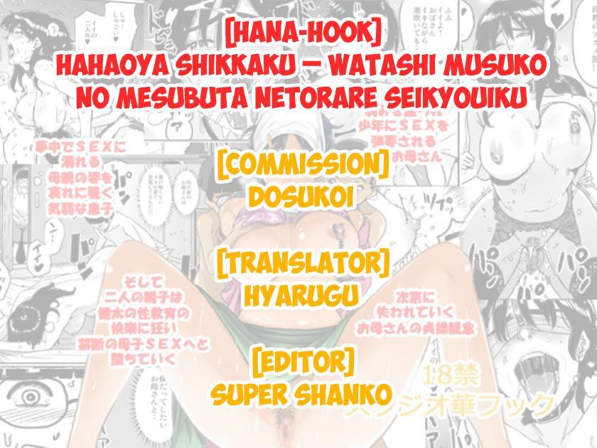 Hahaoya shikkaku watashi to musuko no mesu buta netorare seikyoiku 111