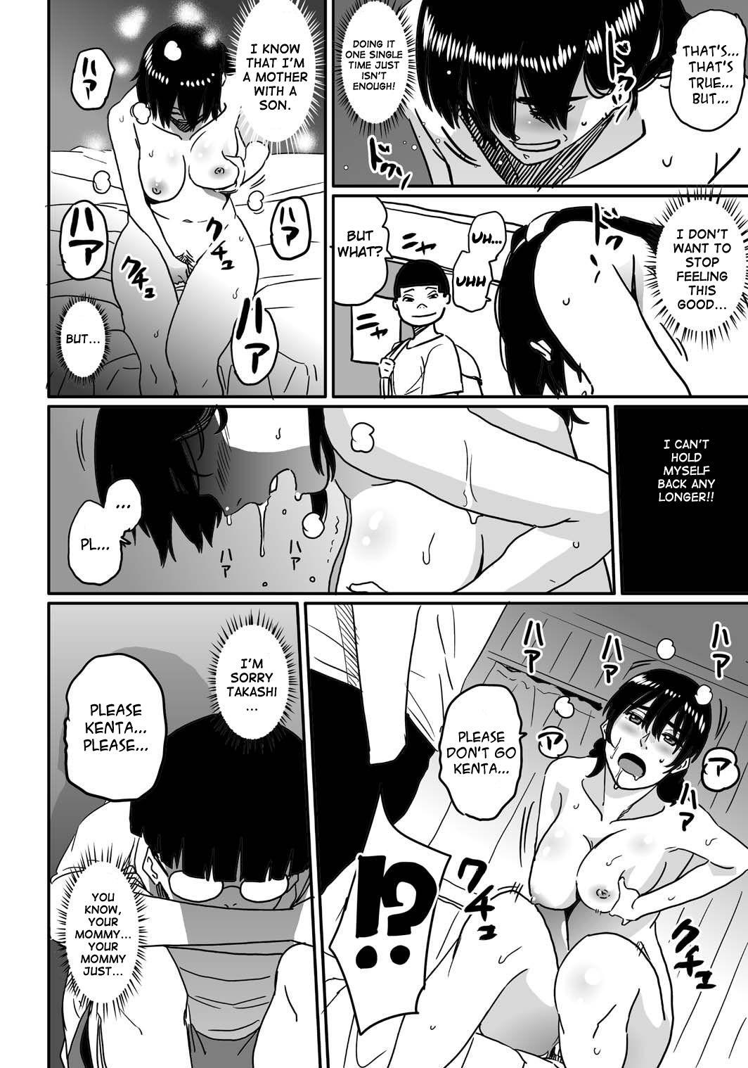 Hahaoya shikkaku watashi to musuko no mesu buta netorare seikyoiku 57