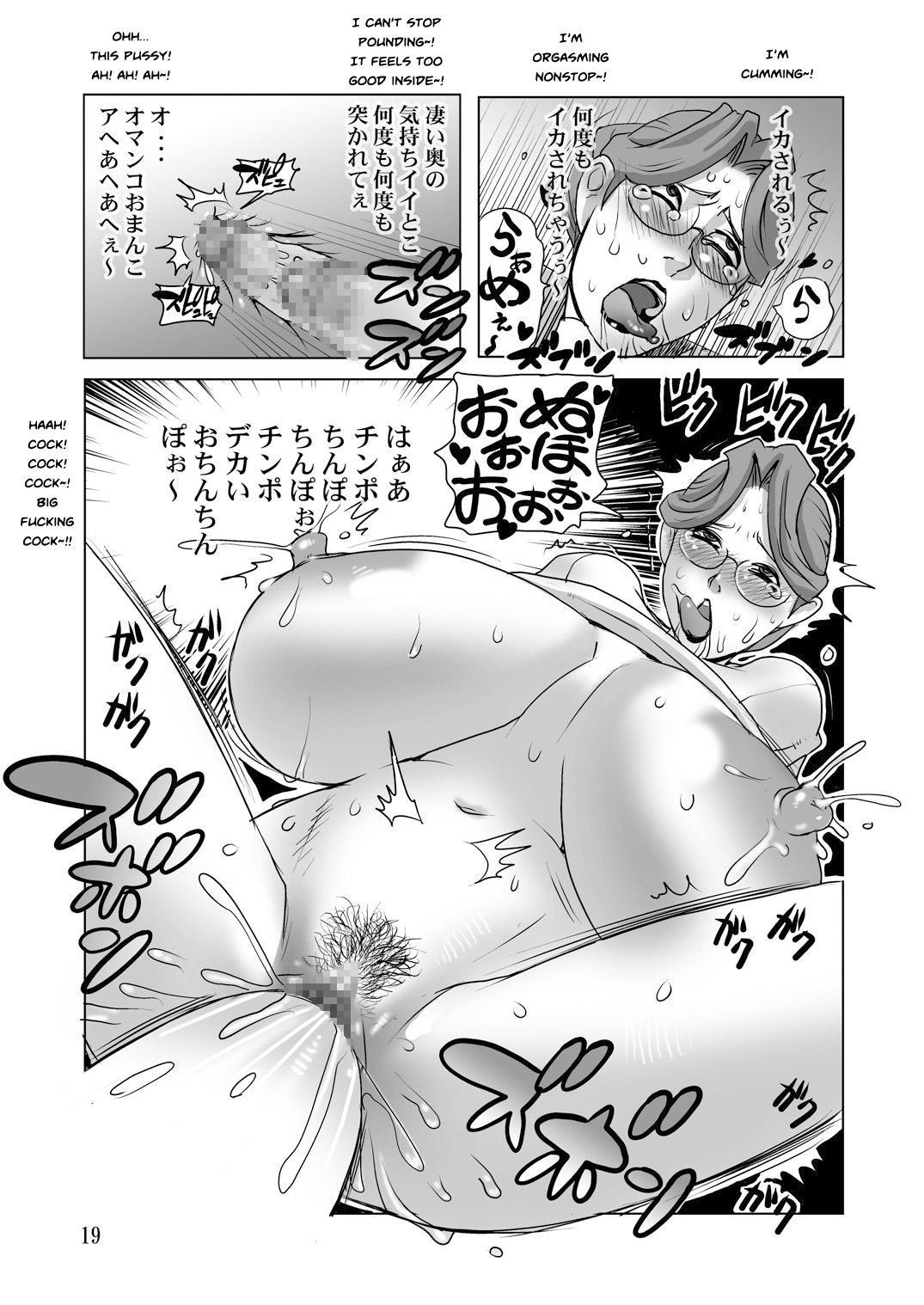 (COMIC1☆05) [Penguindou] Bakunyuu Onna Kyoushi to Deka Chin Seito   Enormous-Breasted Female Teacher and Huge-Dick Student [English] 17