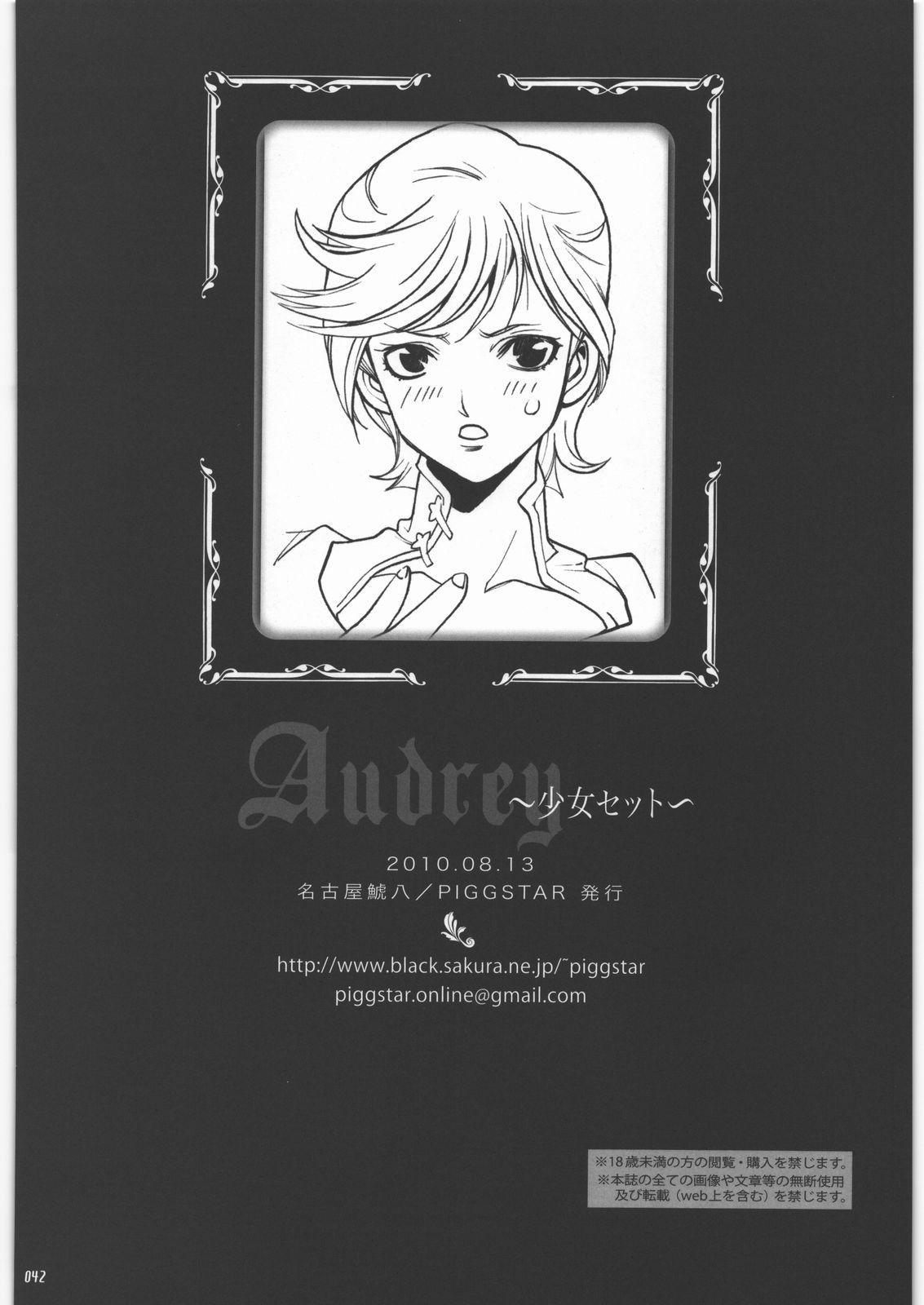 Audrey - Shoujo Set 38
