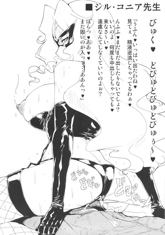 Final Super Ultra Great Special Deluxe Pretty Uriatto Dynamic Bomber Eros 10
