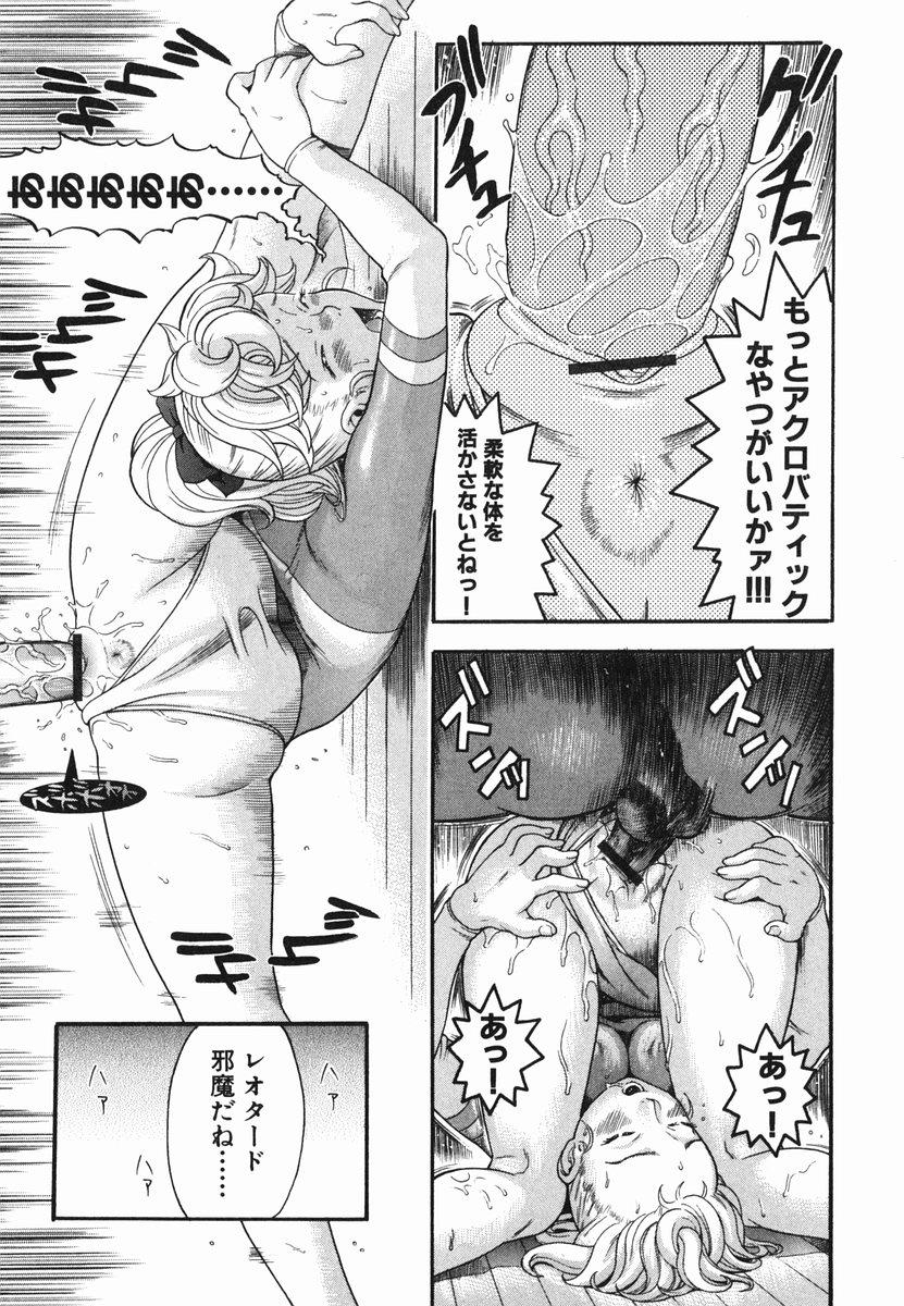 Hitori Asobi 54
