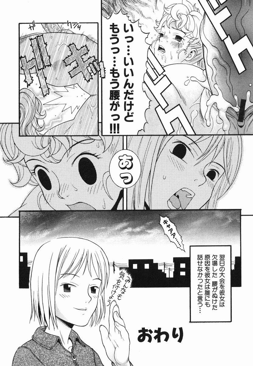 Hitori Asobi 57