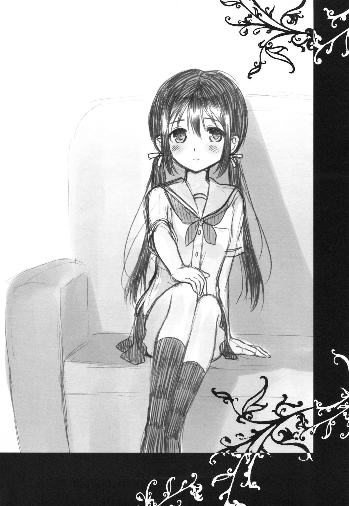 (C82) [Panda ga Ippiki. (Komizu Miko)] Shunka - Watashi to Ani no Natsuyasumi | One Second of Summer - My Brother's and My Summer Vacation [English] [RedBlueGreen] 2