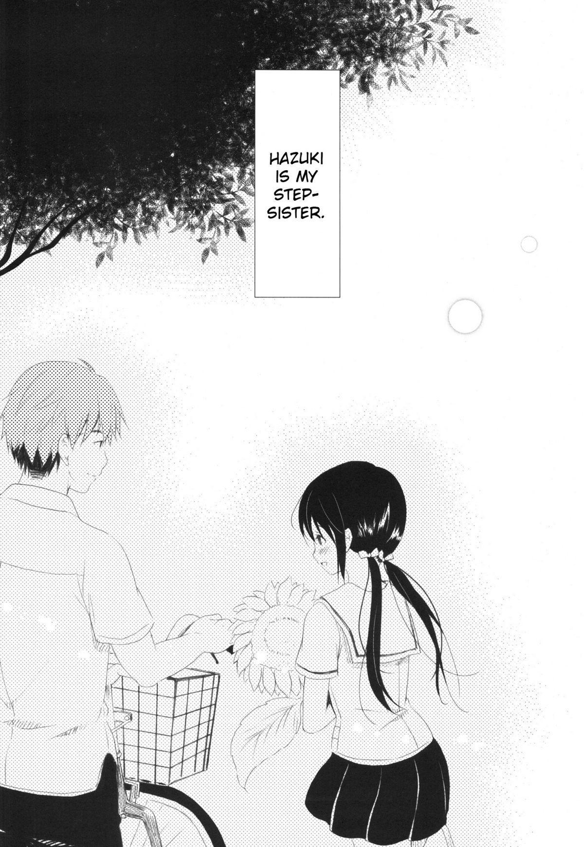 (C82) [Panda ga Ippiki. (Komizu Miko)] Shunka - Watashi to Ani no Natsuyasumi | One Second of Summer - My Brother's and My Summer Vacation [English] [RedBlueGreen] 4