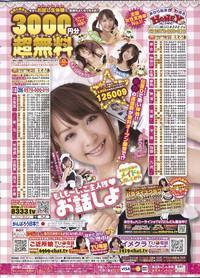 COMIC Penguin Club 2011-11 2