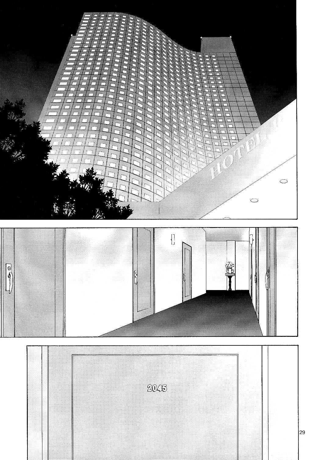 Arthur Kirkland no Hisoyakana Tanoshimi 27