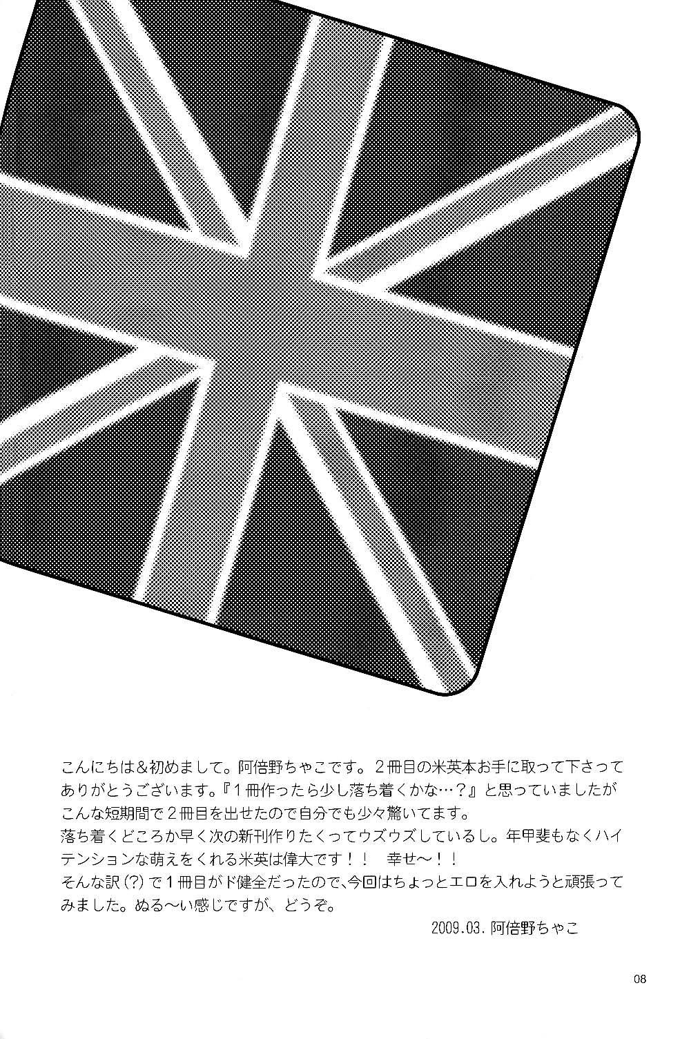 Arthur Kirkland no Hisoyakana Tanoshimi 6