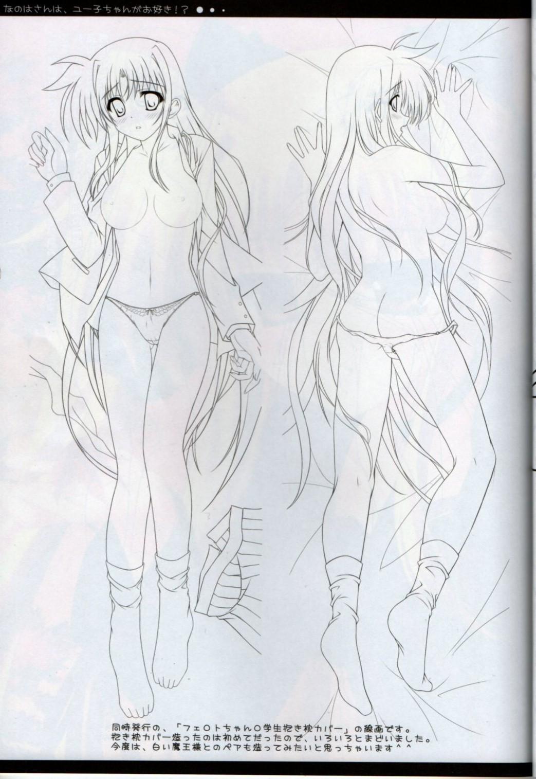 (C77) [Maho-Shinsengumi (Kouzuki Hajime)] Nanoha-san wa, Yuuko-chan ga Osuki!? (Mahou Shoujo Lyrical Nanoha) 15
