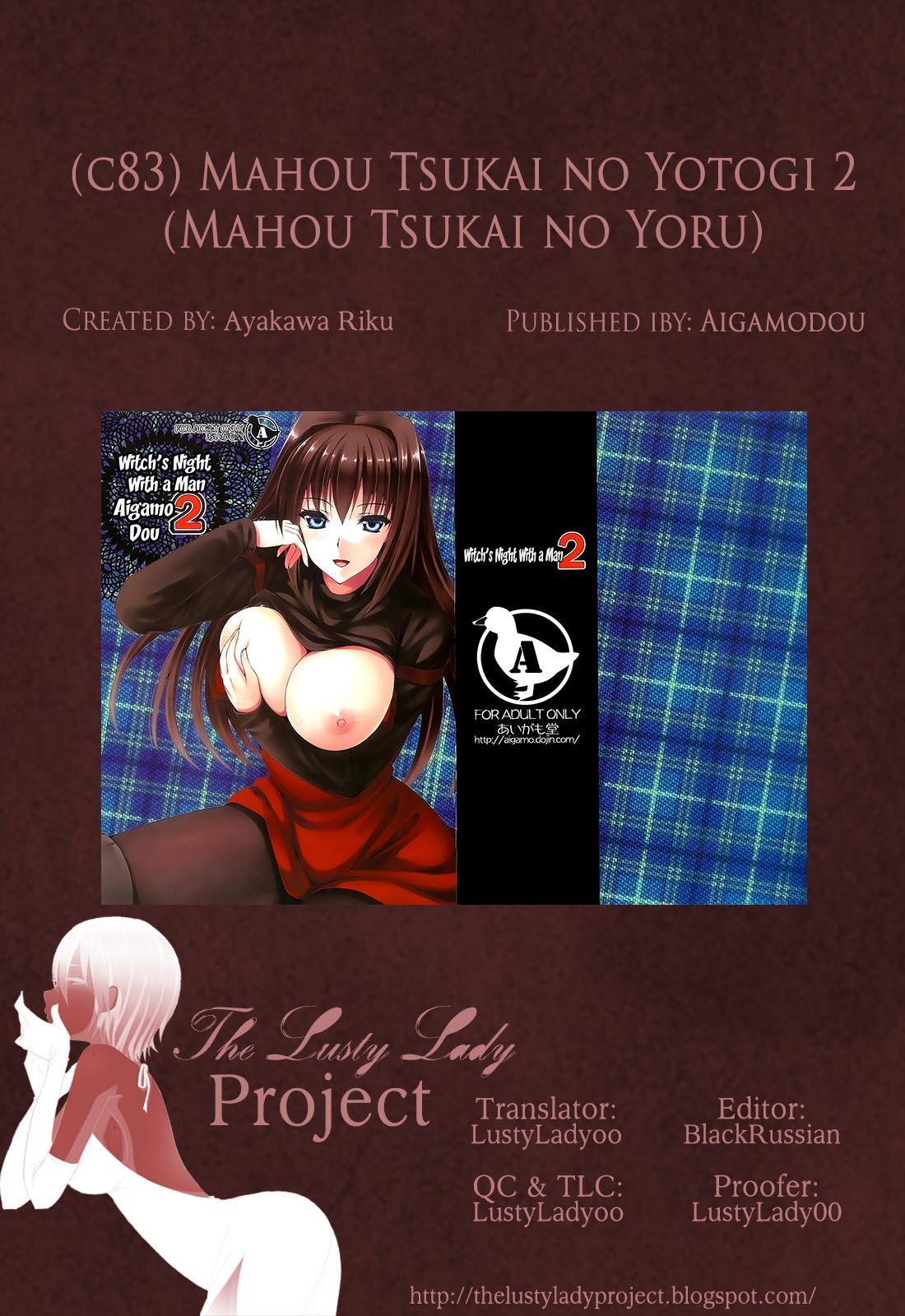 Mahou Tsukai no Yotogi 2 27