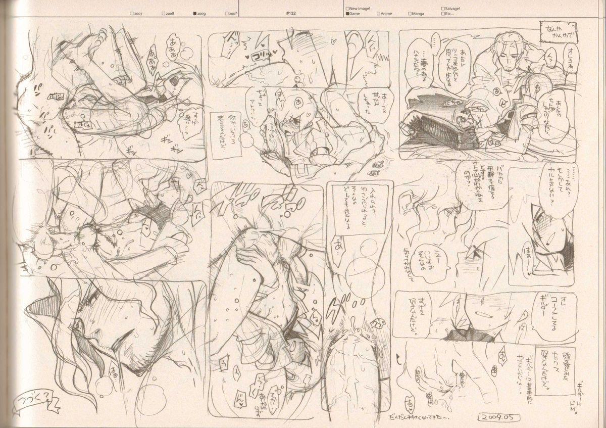 RaKuGaKi./Monochrome. 130