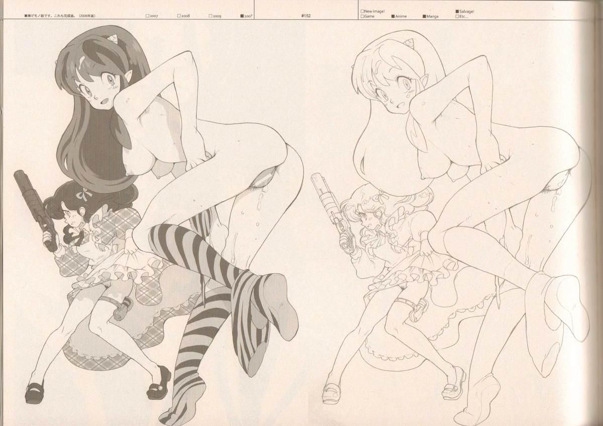 RaKuGaKi./Monochrome. 151