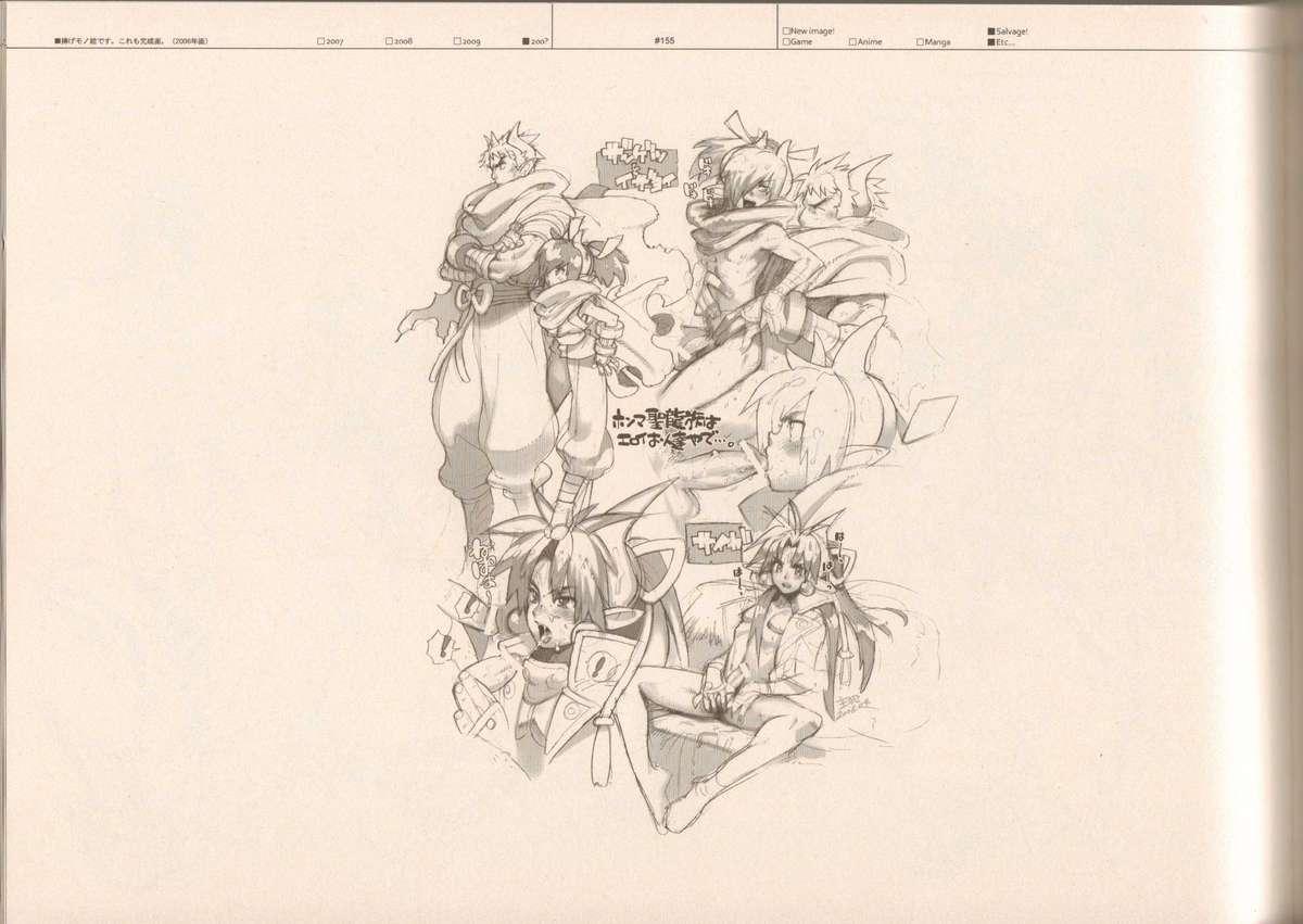 RaKuGaKi./Monochrome. 153