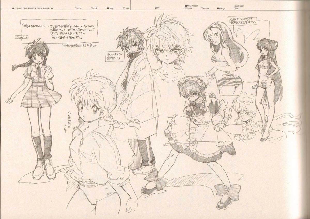 RaKuGaKi./Monochrome. 155