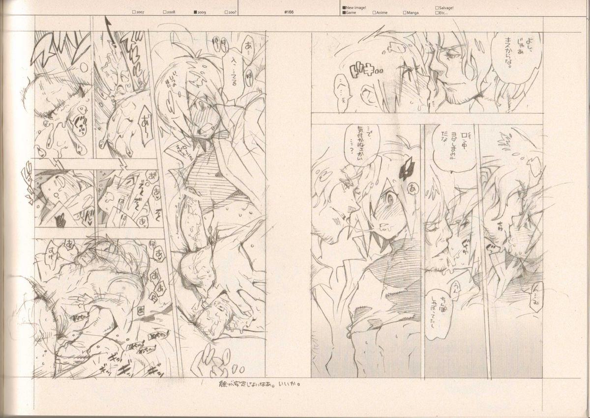 RaKuGaKi./Monochrome. 164