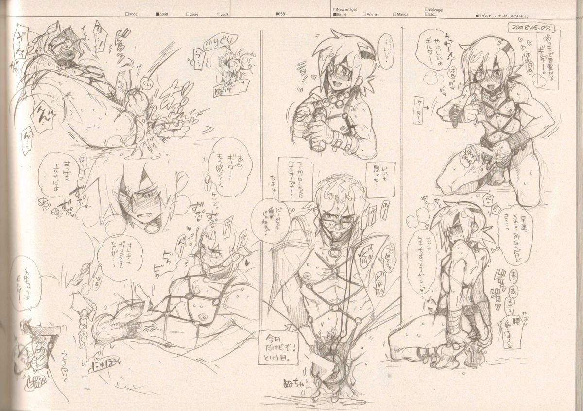 RaKuGaKi./Monochrome. 56