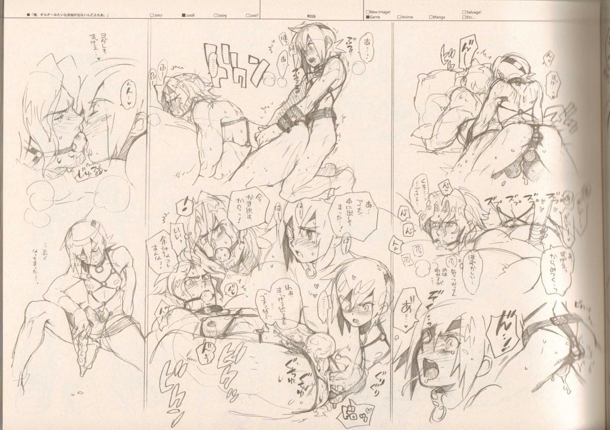 RaKuGaKi./Monochrome. 57