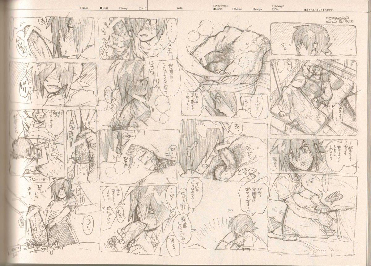 RaKuGaKi./Monochrome. 76