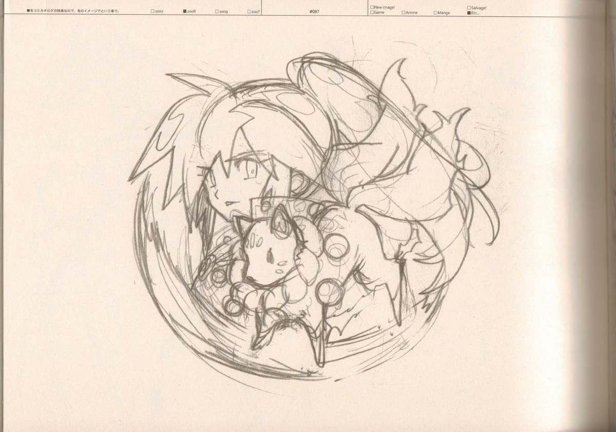 RaKuGaKi./Monochrome. 85