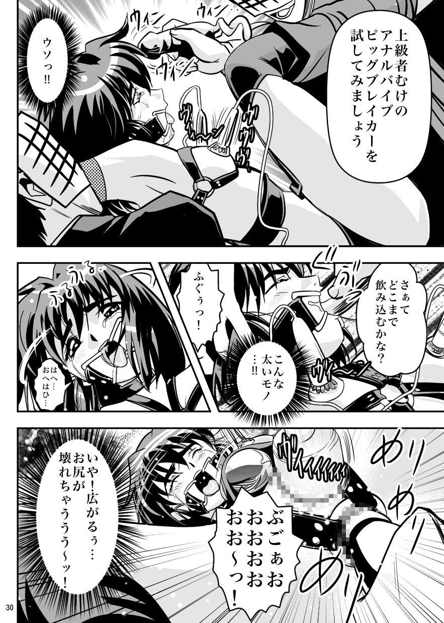 FallenXXangeL5 Yinsu No Amatsushimai 29