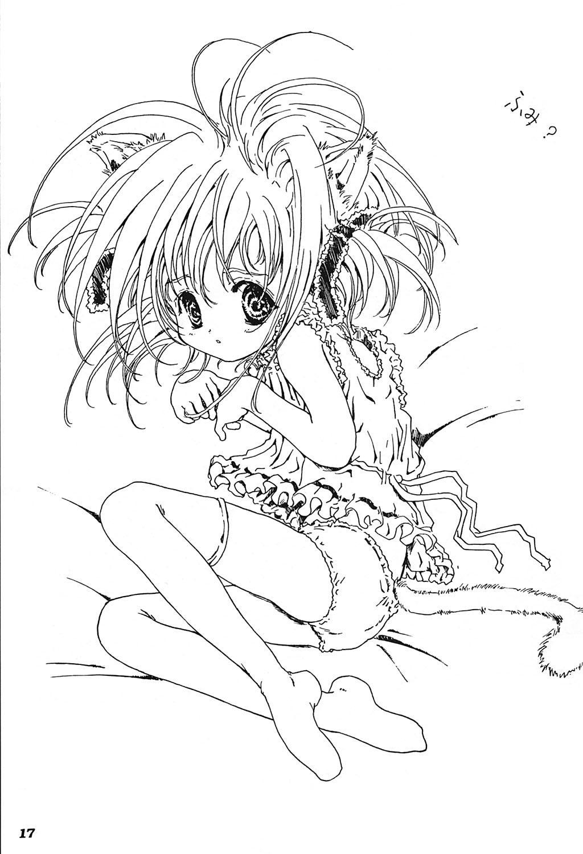 Shiawase Eclair 15