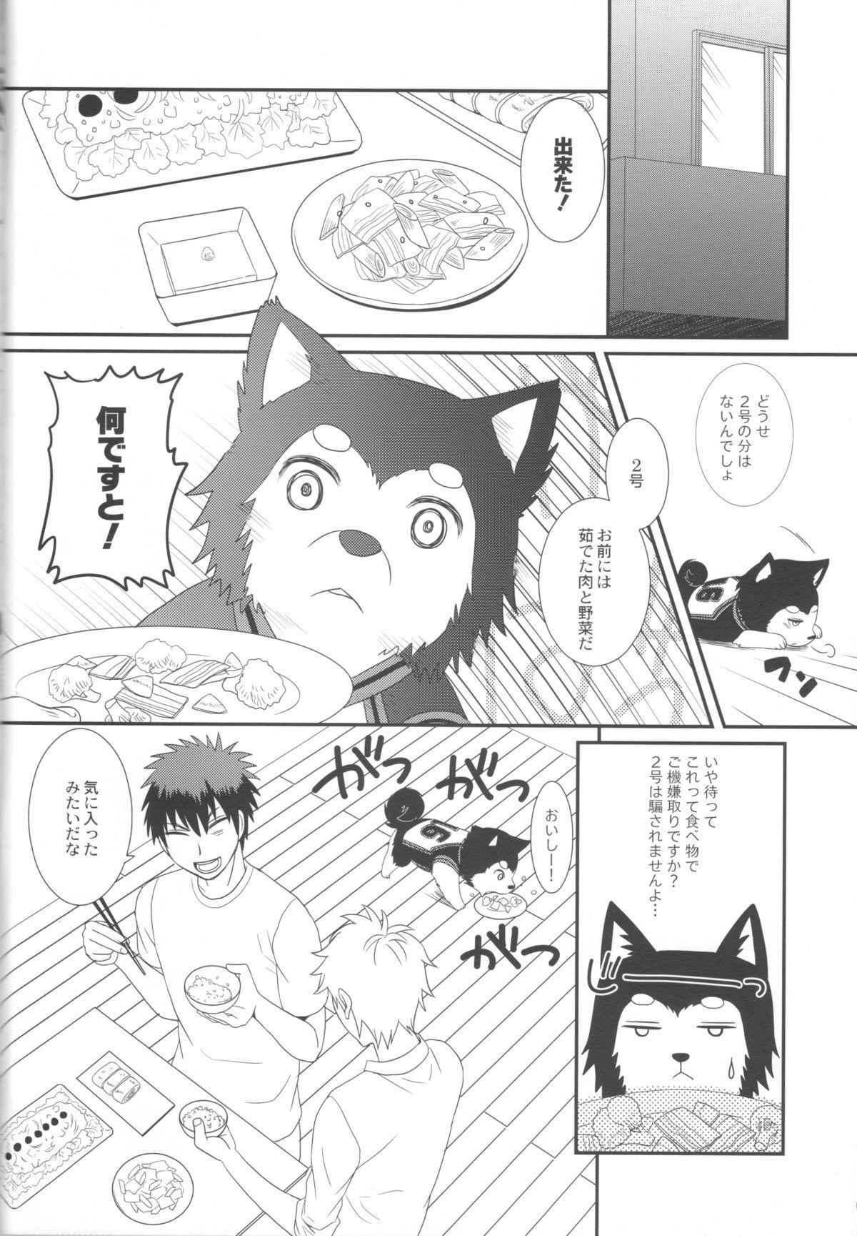 Kuroko to Kagami to Tokidoki Nigou to 6