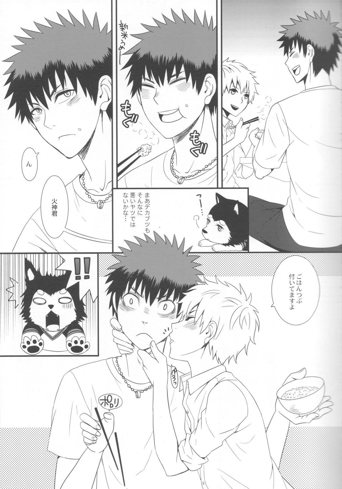Kuroko to Kagami to Tokidoki Nigou to 7