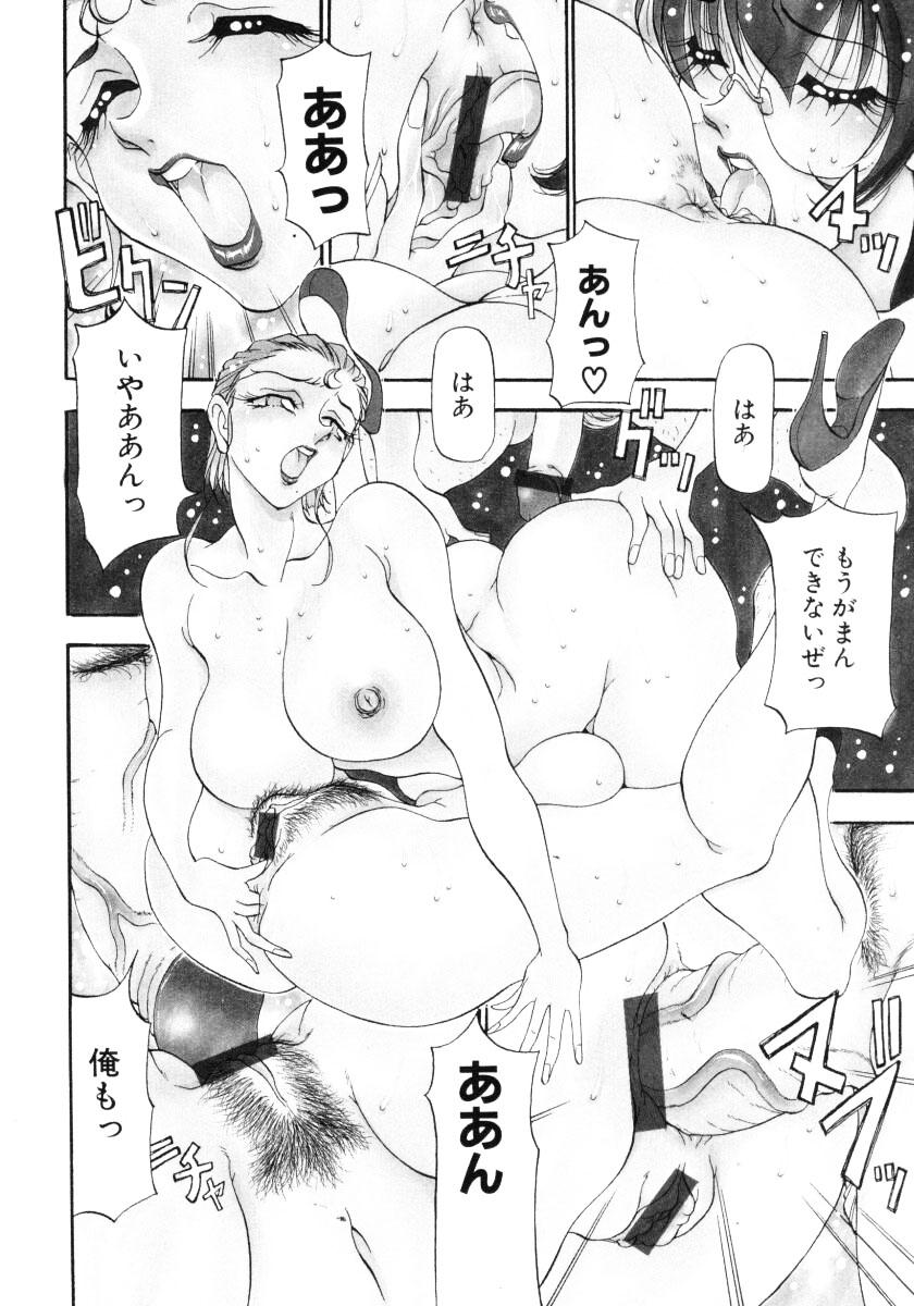 Nan to Naku Ii Kanji Vol. 3 106