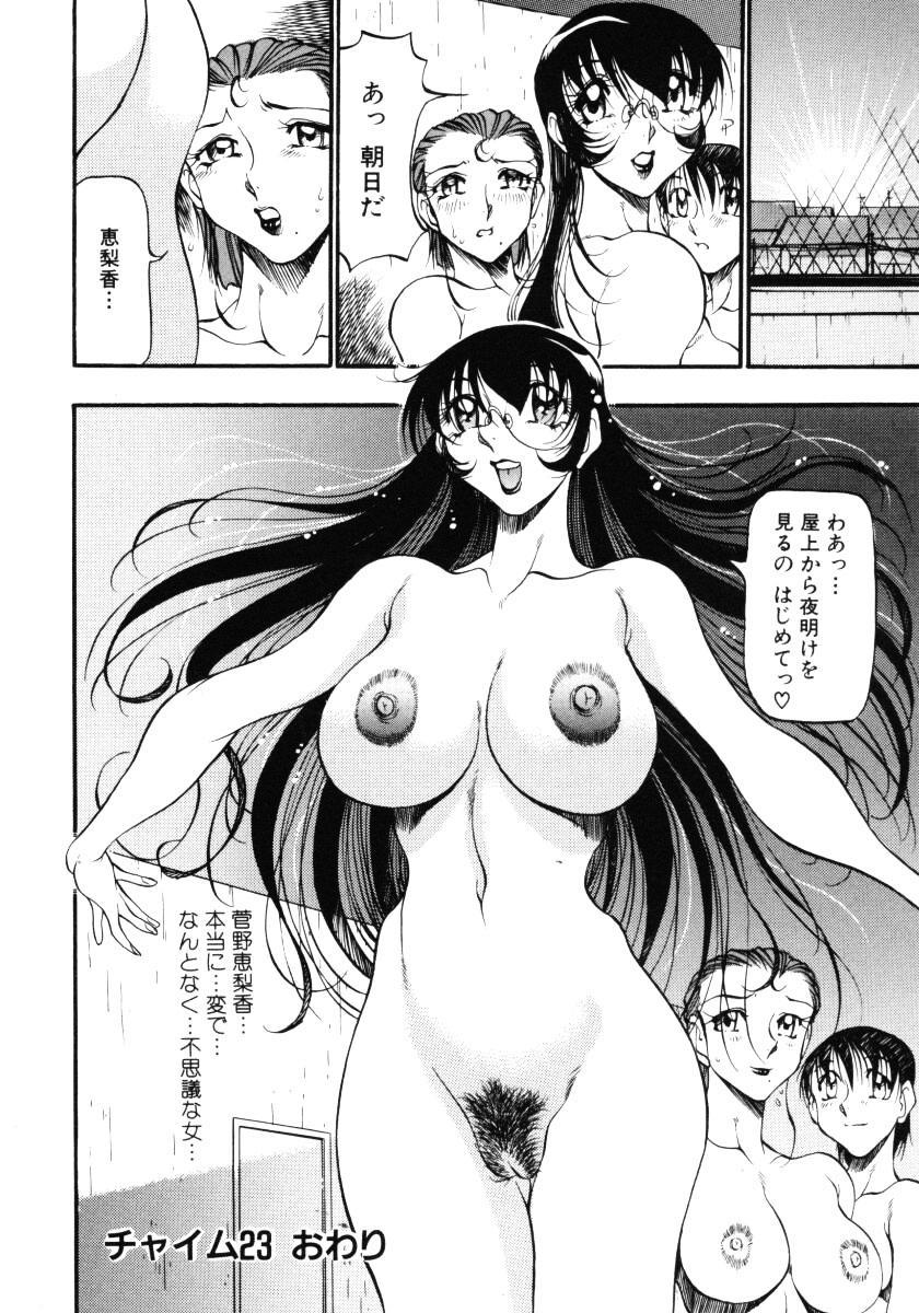 Nan to Naku Ii Kanji Vol. 3 126