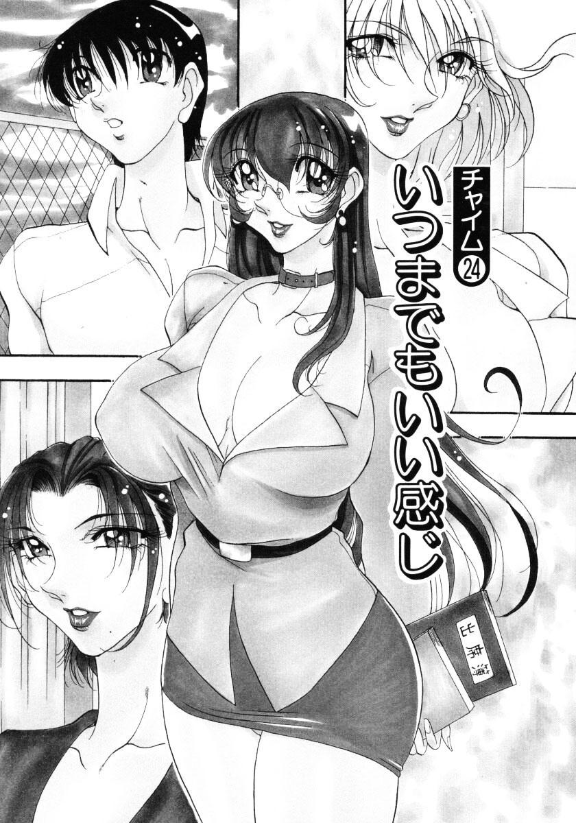 Nan to Naku Ii Kanji Vol. 3 127