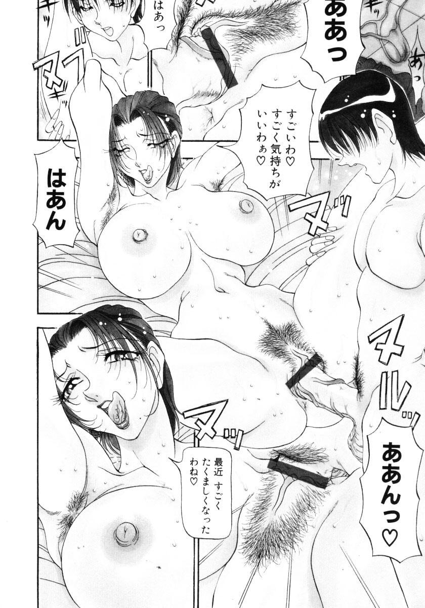 Nan to Naku Ii Kanji Vol. 3 128