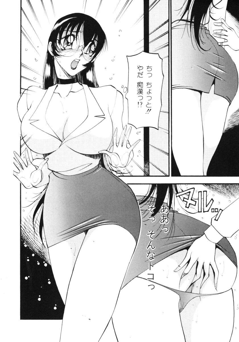 Nan to Naku Ii Kanji Vol. 3 12