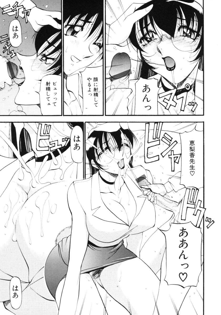 Nan to Naku Ii Kanji Vol. 3 17