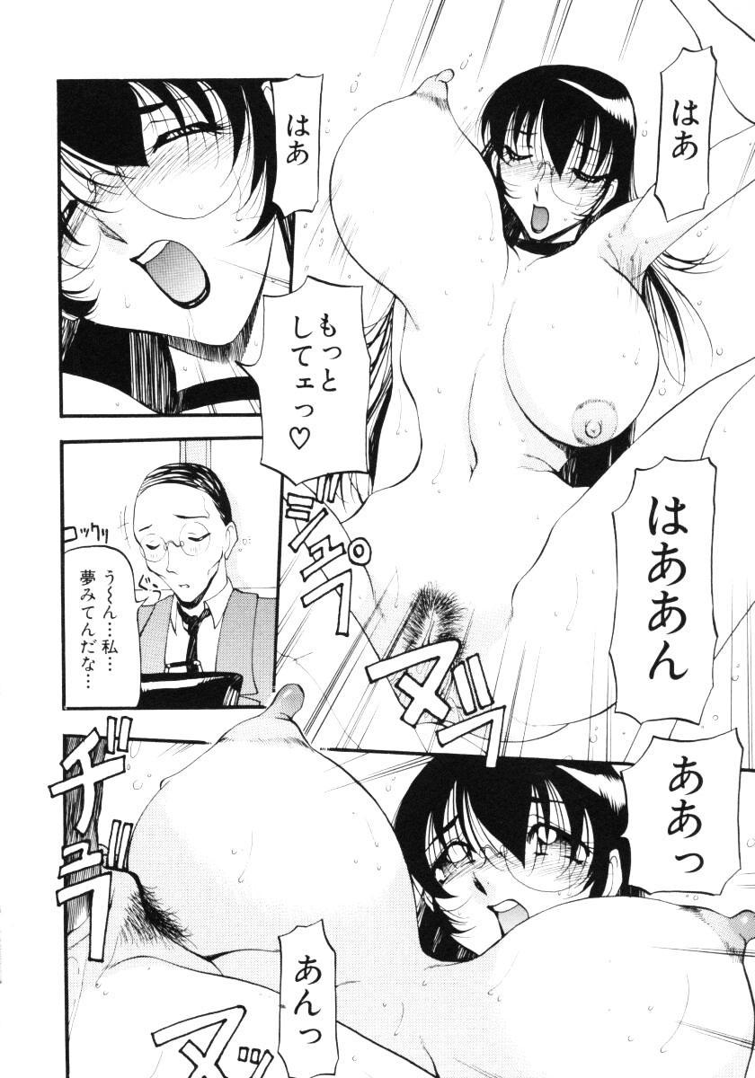 Nan to Naku Ii Kanji Vol. 3 22