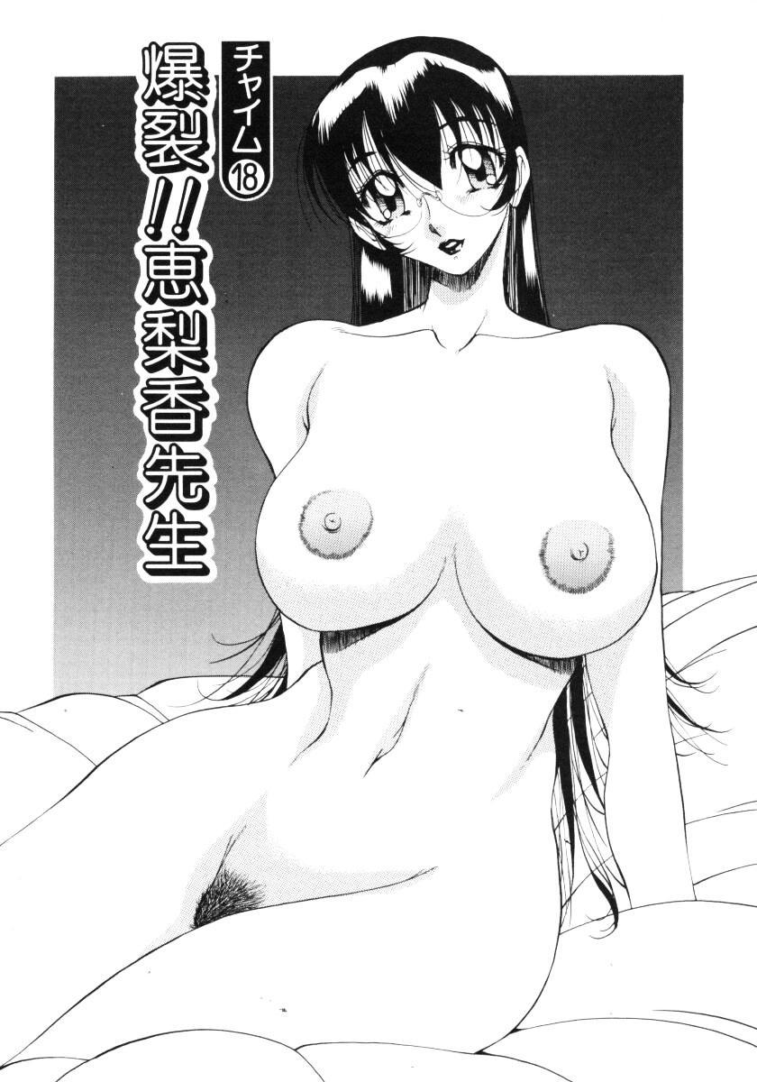 Nan to Naku Ii Kanji Vol. 3 8