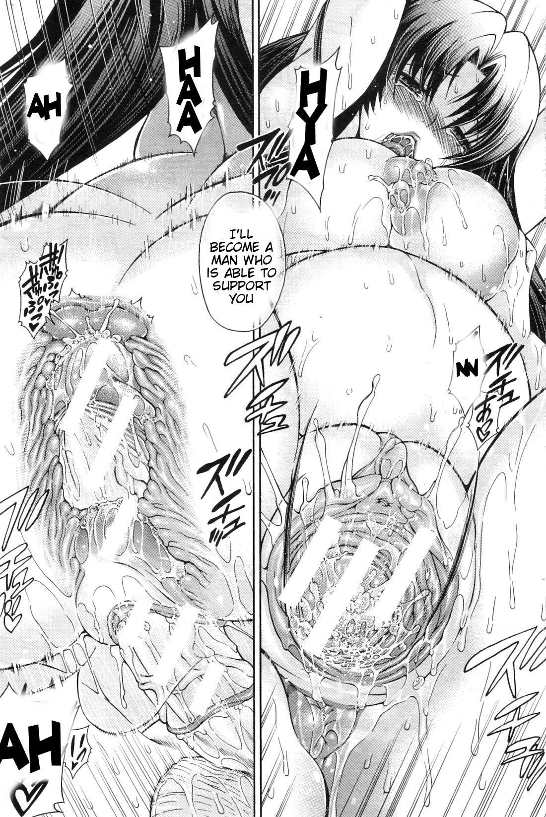 Himitsu no Sign - Secret Signature 175