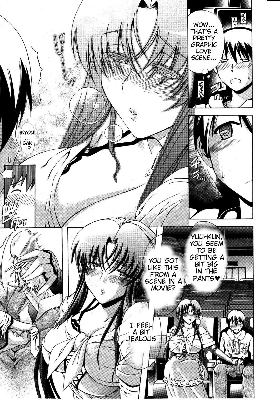 Himitsu no Sign - Secret Signature 39