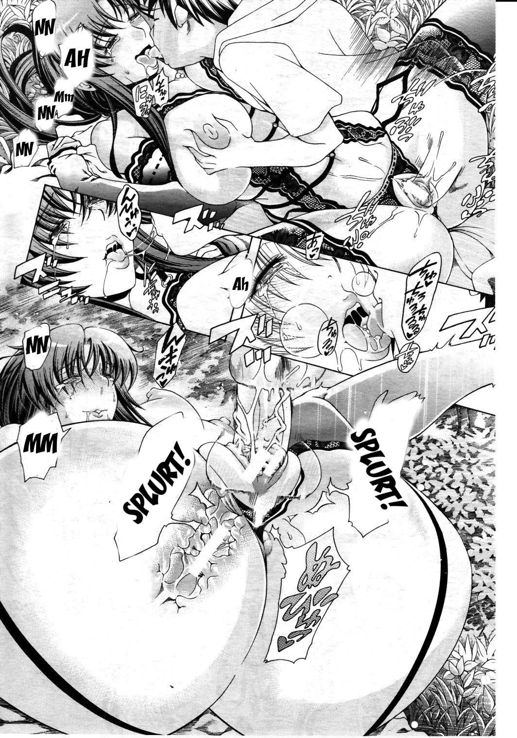 Himitsu no Sign - Secret Signature 59