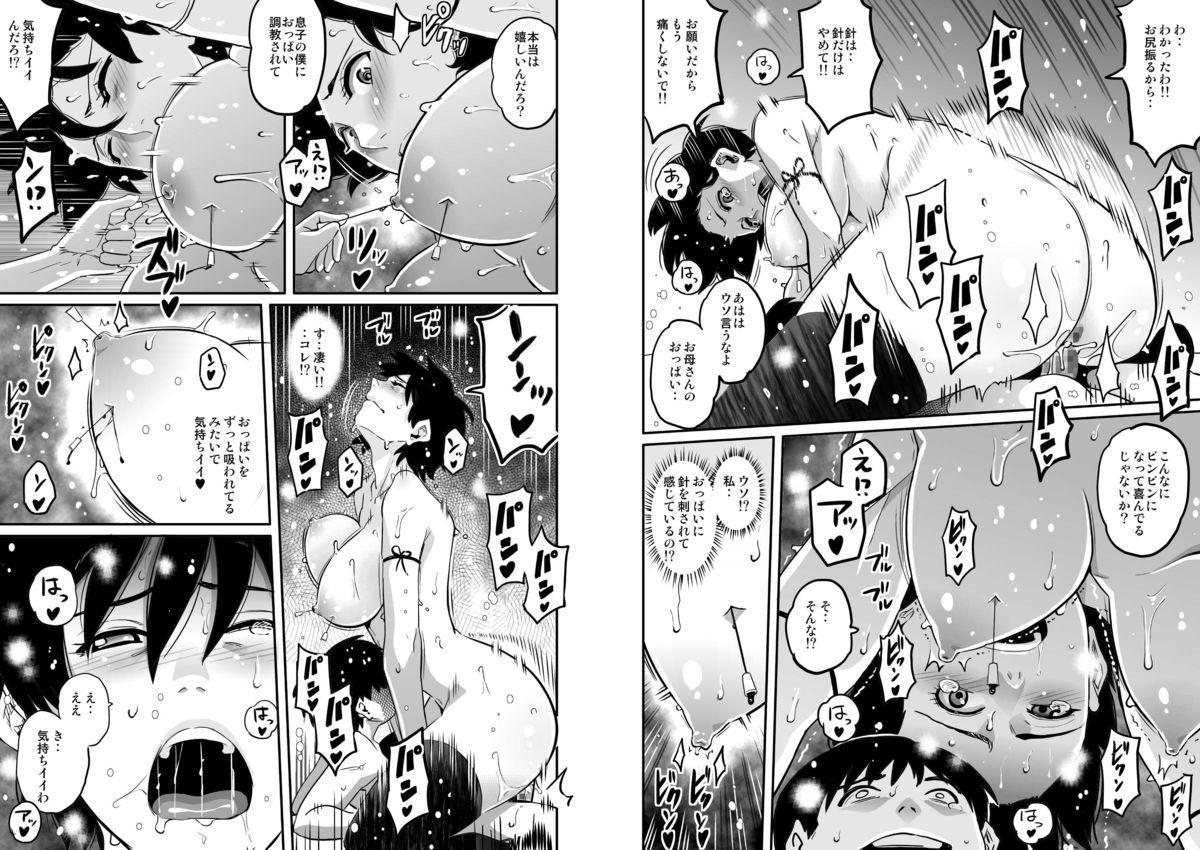 Hahaoya Shikkaku Elite Oyako no M Buta Netorare Tenraku Jinsei 234