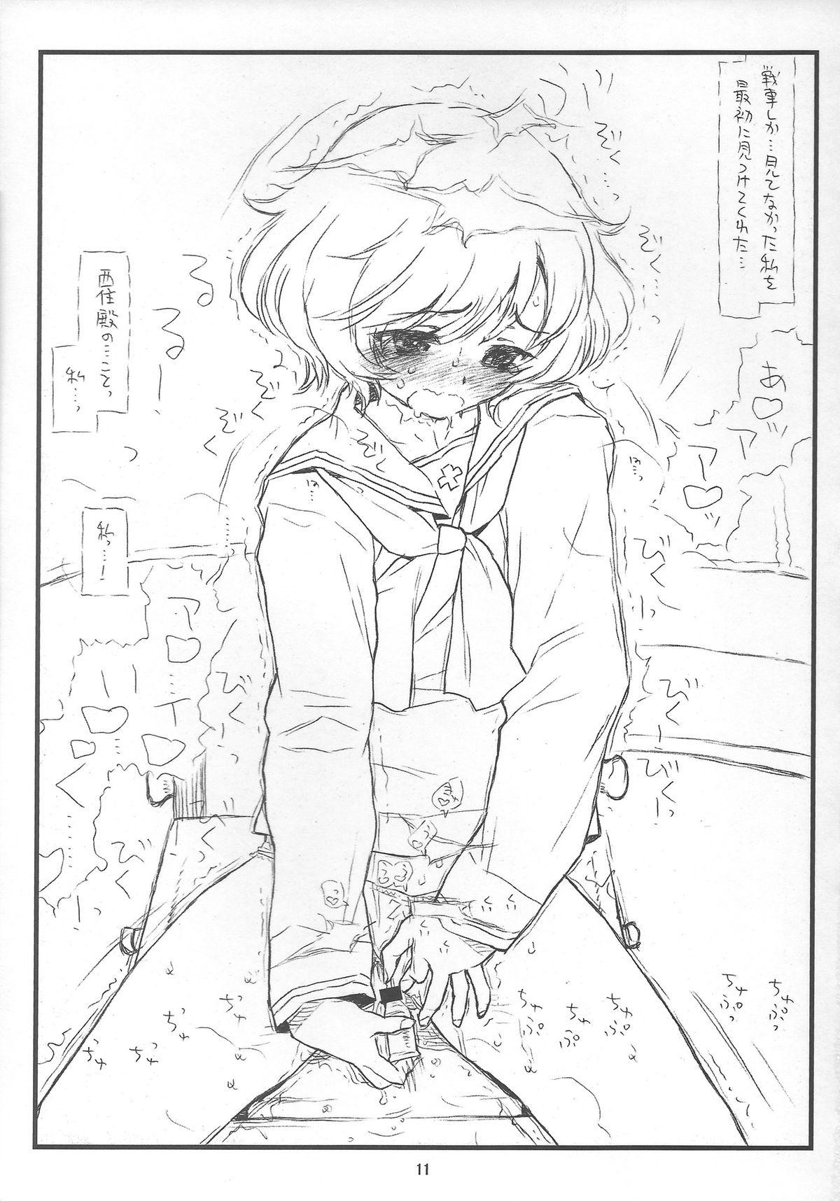 (C84) [bolze.] 「Honanie + Akiyama-dono Sennyudaisakusen (Sippai)」 (Girls und Panzer) 10