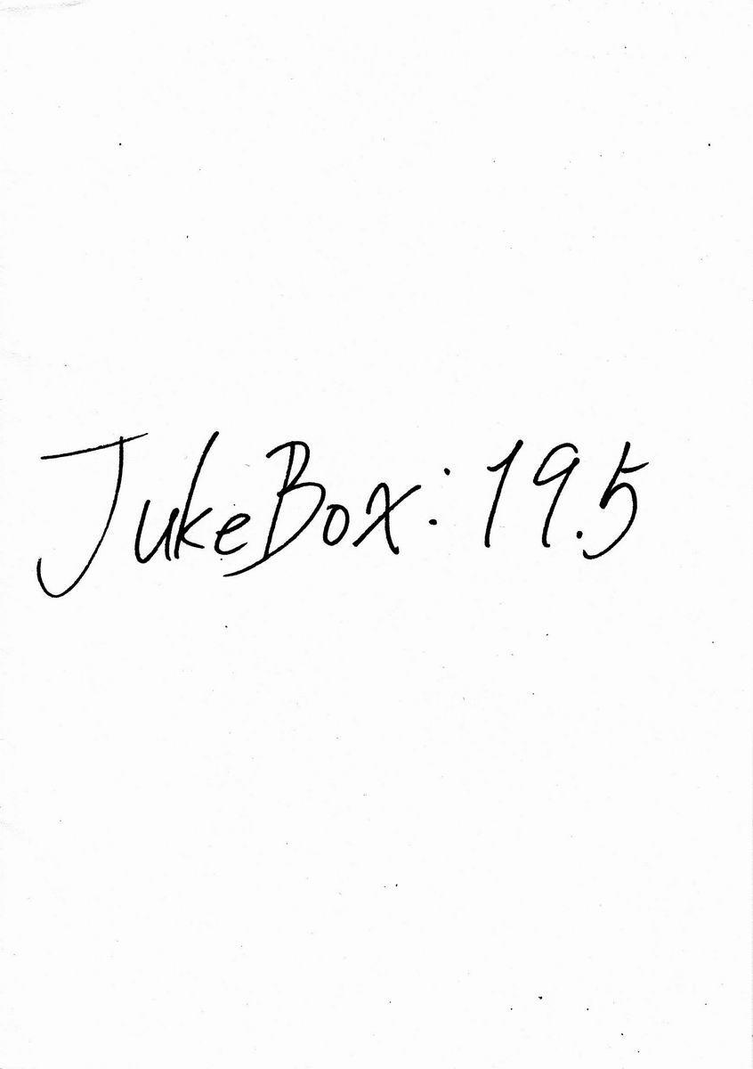 Tsukumo Gou (Box) - Juke Box 19.5 15