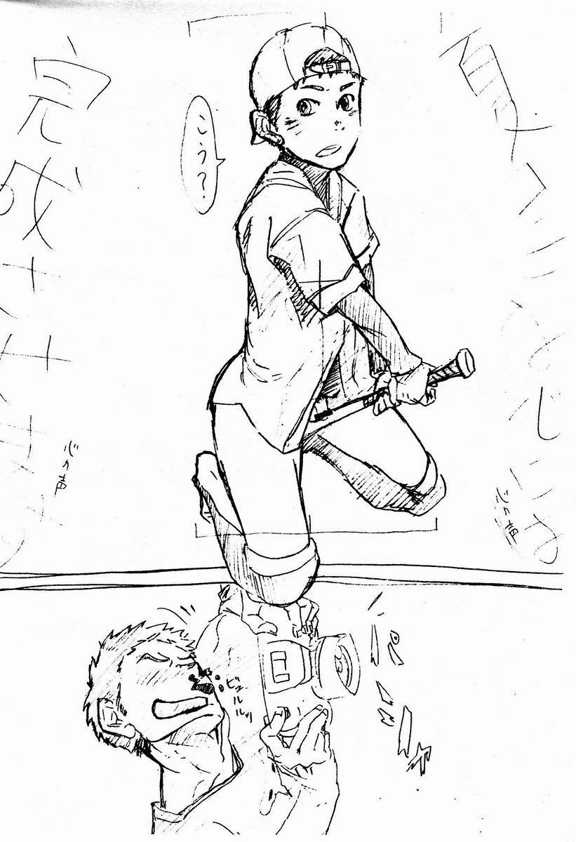 Tsukumo Gou (Box) - Juke Box 19.5 6