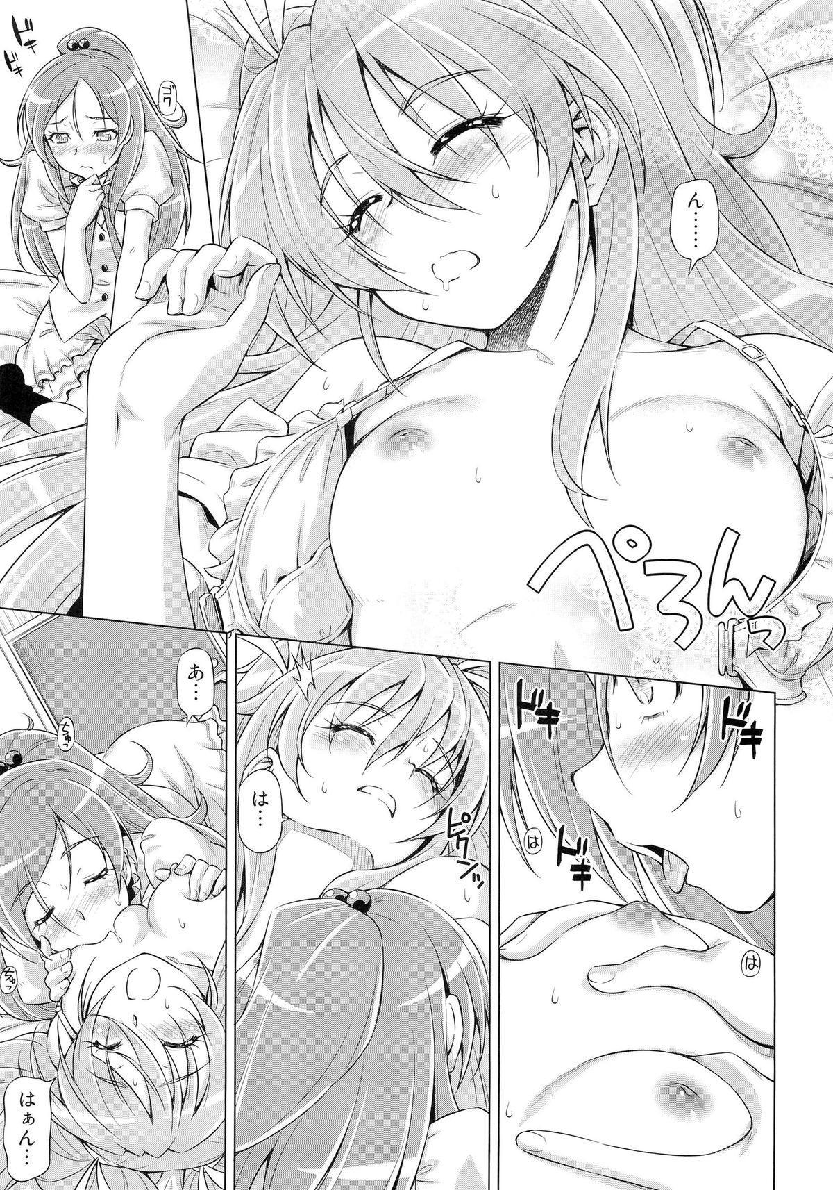 Datte Hibiki ga Sukinandamon 9