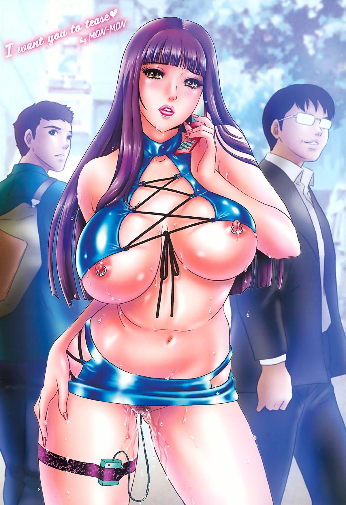 Ijimete Hoshiino 11