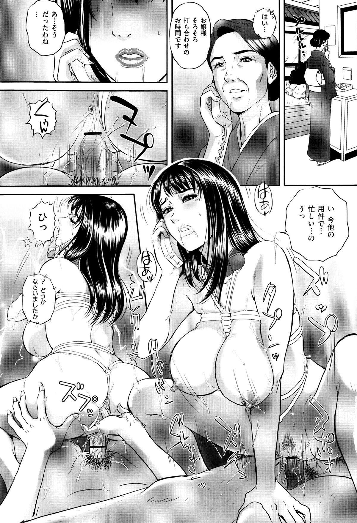 Ijimete Hoshiino 134