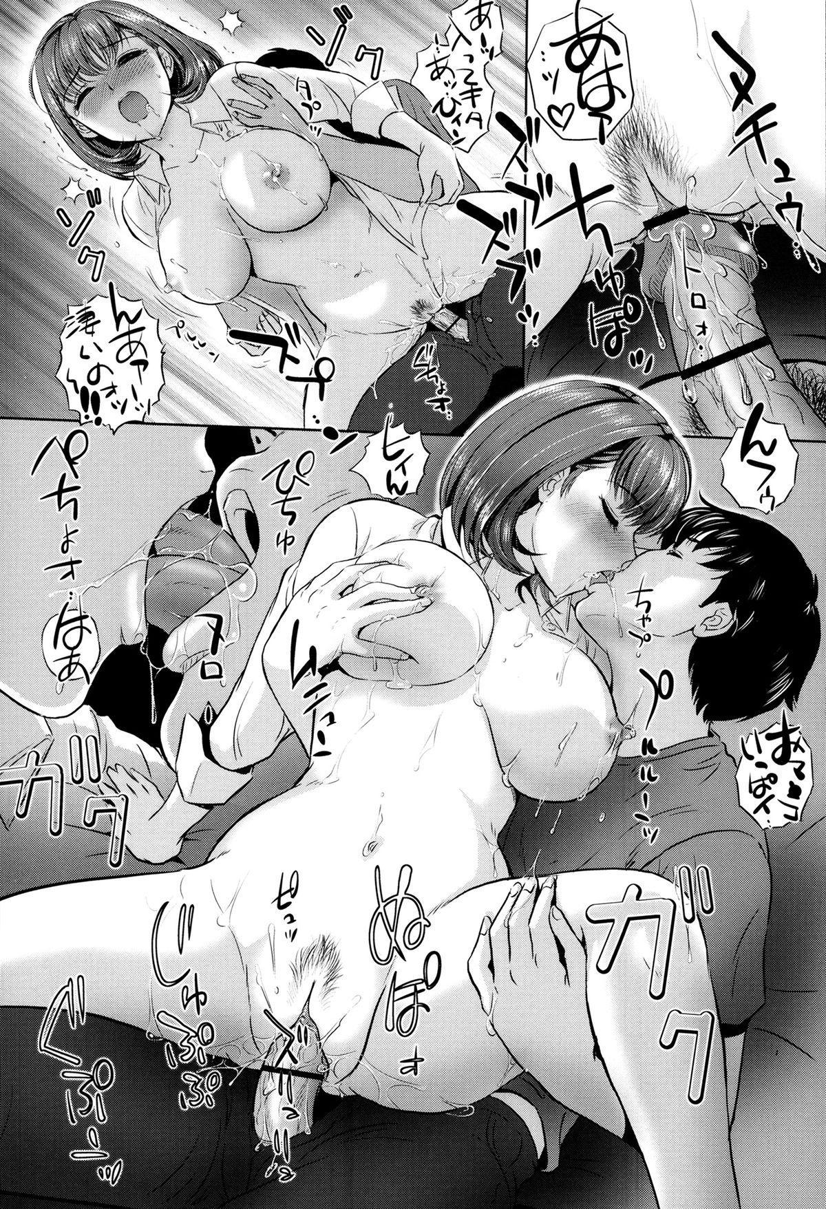 Ijimete Hoshiino 30